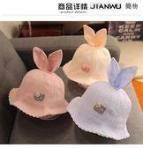 女寶寶帽子春秋夏季薄款女孩公主漁夫帽