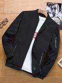 夾克 男士外套春秋季棒球服韓版潮流帥氣修身秋裝休閒上衣夾克 芊墨左岸