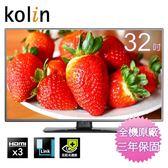 Kolin歌林32吋HD液晶顯示器+視訊盒 KLT-32EE02~含運不含拆箱定位