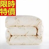 羊毛被冬季保暖-美麗諾澳洲羊毛加厚棉被寢具3色64n7[時尚巴黎]