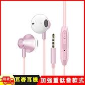 多彩重低音扁型金屬3D立體可通話線控耳機耳麥
