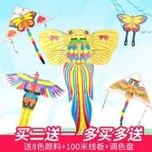 全館83折DIY空白風箏兒童卡通涂色涂鴉風箏批發教學材料填色手繪微風易飛