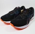 (C4) 2021 新款 ASICS 亞瑟士 男鞋 GEL-CUMULUS 23 緩衝避震慢跑鞋 1011B012-003 黑橘 [陽光樂活]