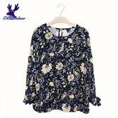 American Bluedeer-袖綁帶印花衣