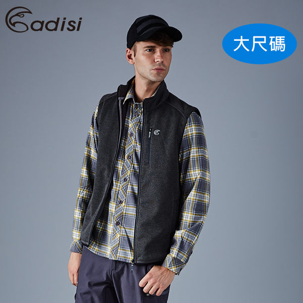 ADISI 男粗針防風透氣保暖背心AV1621132-1 (3XL) 大尺碼 / 城市綠洲專賣(吸濕排汗、保暖輕量、防潑水)