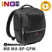 【24期0利率】Manfrotto MB MA-BP-GPM 專業級後背包M 相機包 正成公司貨 攝影包 曼富圖