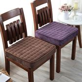 冬季海綿加厚坐墊椅子墊保暖辦公室學生增高椅墊子汽車座墊餐椅墊 樂活生活館