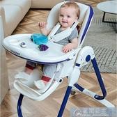 寶寶餐椅多功能飯桌嬰兒椅子家用餐桌椅兒童吃飯座椅 快速出貨YJT