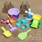 兒童寶寶洗澡玩具戲水游泳玩沙子挖沙工具鏟子沙灘玩具套裝男女孩 小時光生活館