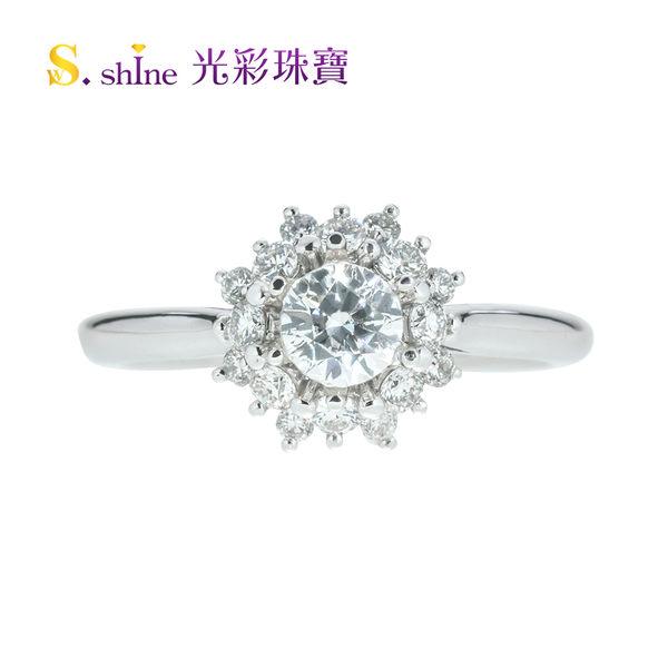 【光彩珠寶】日本鉑金鑽戒 鑽石戀曲