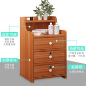 床頭櫃 簡易床頭櫃收納置物架簡約現代臥室床邊多功能小型帶鎖櫃子經濟型【美物居家館】