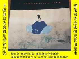 二手書博民逛書店Japanese罕見Civilization: A Comparative ViewY12800 S. N.