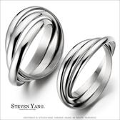 情人對戒 西德鋼飾「專屬於你」鋼戒指尾戒 銀色款 三環戒*單個價格*