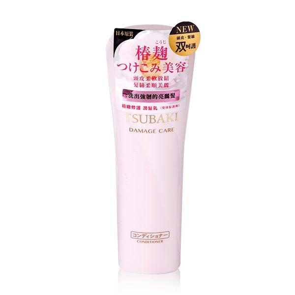 資生堂 TSUBAKI 思波綺 極緻修護潤髮乳(受損髮適用) 220mL ◆86小舖 ◆