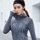 跑步運動外套女連帽上衣健身房修身速干瑜伽服長袖衫秋冬 宜品居家館