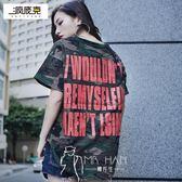 嘻哈-歐美潮牌迷彩嘻哈英文短袖T恤-韓先生