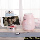 馬克杯-創意潮流韓版女馬克杯 衣普菈