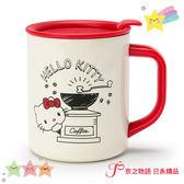【京之物語】現貨 Sanrio HELLO KITTY咖啡時光不鏽鋼保溫保冷手把馬克杯(300ml)