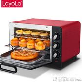 烤箱 LO-15L多功能電烤箱 家用自動 烘焙迷你小型烤箱igo  瑪麗蘇