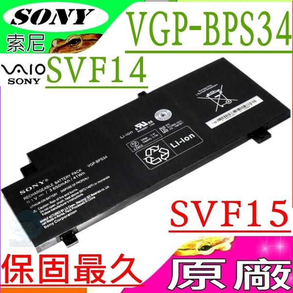 SONY 電池(原廠)-索尼 電池 VGP-BPS34,VGPBPS34,VGP-BPL34, Fit15 ,SVF15A1S2ES,SVF15A1BCXB,SVF15A1DPXB