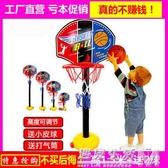 籃球架室內戶外升降投籃玩具 1-3-6歲男皮球小孩球類玩具 WD 遇見生活