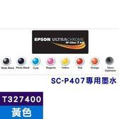 EPSON T327400 原廠高光澤黃色墨水匣
