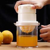 迷離便攜榨汁器果汁杯無線嬰兒制作懶人
