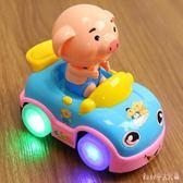 玩具車 玩具小汽車跑車轎兒童燈光音樂萬向輪男孩玩具車1-2-3歲LB2259【Rose中大尺碼】