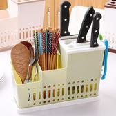 雙十二8折下殺筷子籠正韓多功能塑膠筷籠瀝水筷子筒廚房用品刀架餐具置物架家用筷子架