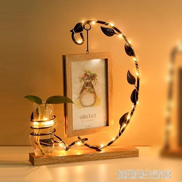 創意相框擺台個性照片框木質六6寸可愛ins現代輕奢小擺件水培簡約 【優樂美】