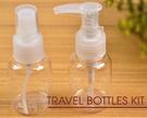 旅用隨身瓶罐組2入(50ml擠壓瓶x1、...