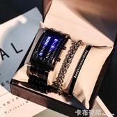 新概念黑科技手錶男女學生韓版簡約潮流ulzzang夜發光電子錶 卡布奇諾