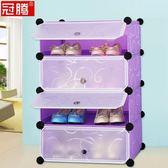 簡易鞋柜家用迷你宿舍防塵塑料組裝經濟型門口小號鞋架 sxx1435 【大尺碼女王】