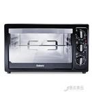 烤箱家用烘焙多功能全自動迷你小型電烤箱30升大容量【快速出貨】
