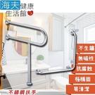 【海夫健康生活館】裕華 不鏽鋼系列 亮面 浴廁組 P型+L型扶手 60x60cm(T-110+T-050)