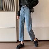寬管褲 淺色正韓牛仔褲女 夏季寬鬆直筒褲高腰九分褲薄款褲子  店慶降價