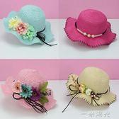 夏天女童草帽女孩遮陽帽防曬小公主太陽帽涼帽沙灘帽帽子 一米陽光