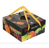 通用水果禮盒包裝盒高檔10斤混裝禮盒空盒子批發定制 萬客居