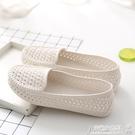 夏季女款洞洞鏤空女鞋塑膠白色涼鞋防滑平底...