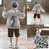 男童防曬衣夏裝薄款外套韓版童裝兒童中大童透氣防曬服【風之海】