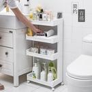 置物架衛生間浴室置物架洗衣機夾縫收納櫃洗手間廁所塑料儲物架馬桶落地 【全館免運】