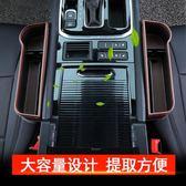 好康降價兩天-汽車用品置物盒車載座椅縫隙儲物盒車內多功能通用夾縫收納雜物箱