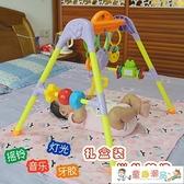 床鈴 優樂恩新生兒嬰兒寶寶床上搖鈴0-3-6個月床鈴音樂健身架早教玩具 童趣