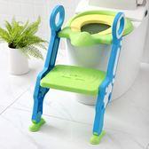兒童坐便器馬桶梯女寶寶小孩男孩小馬桶圈嬰兒座墊圈大號1-3-6歲JY【中秋節滿598八九折】