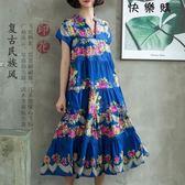 拼接短袖大擺裙中長款民族風棉麻印花連衣裙