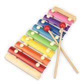 兒童八音手敲琴小木琴敲擊打擊樂器嬰兒幼兒寶寶益智敲打音樂玩具