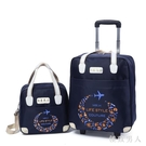 子母套裝手提拉桿旅行包拉桿包女韓版輕便大容量短途拉桿袋行李包 LJ6530【極致男人】