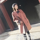 大衣 2021秋冬流行赫本風中長款雙面羊絨小香風夾棉大衣女斗篷外套