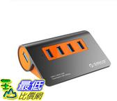 [8玉山網] Orico/奧睿科 高速USB3.1分線器擴展HUB電腦集線器轉換器多介面 相容3.0 帶電源獨立供電