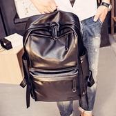 男包韓版潮包PU皮男士後背包男背包學生書包電腦包休閑運動旅行包 至簡元素